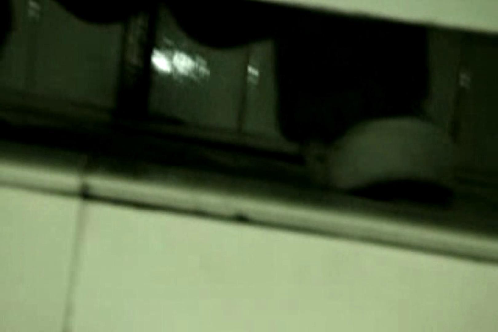 ぼっとん洗面所スペシャルVol.5 0 | 0  88pic 49