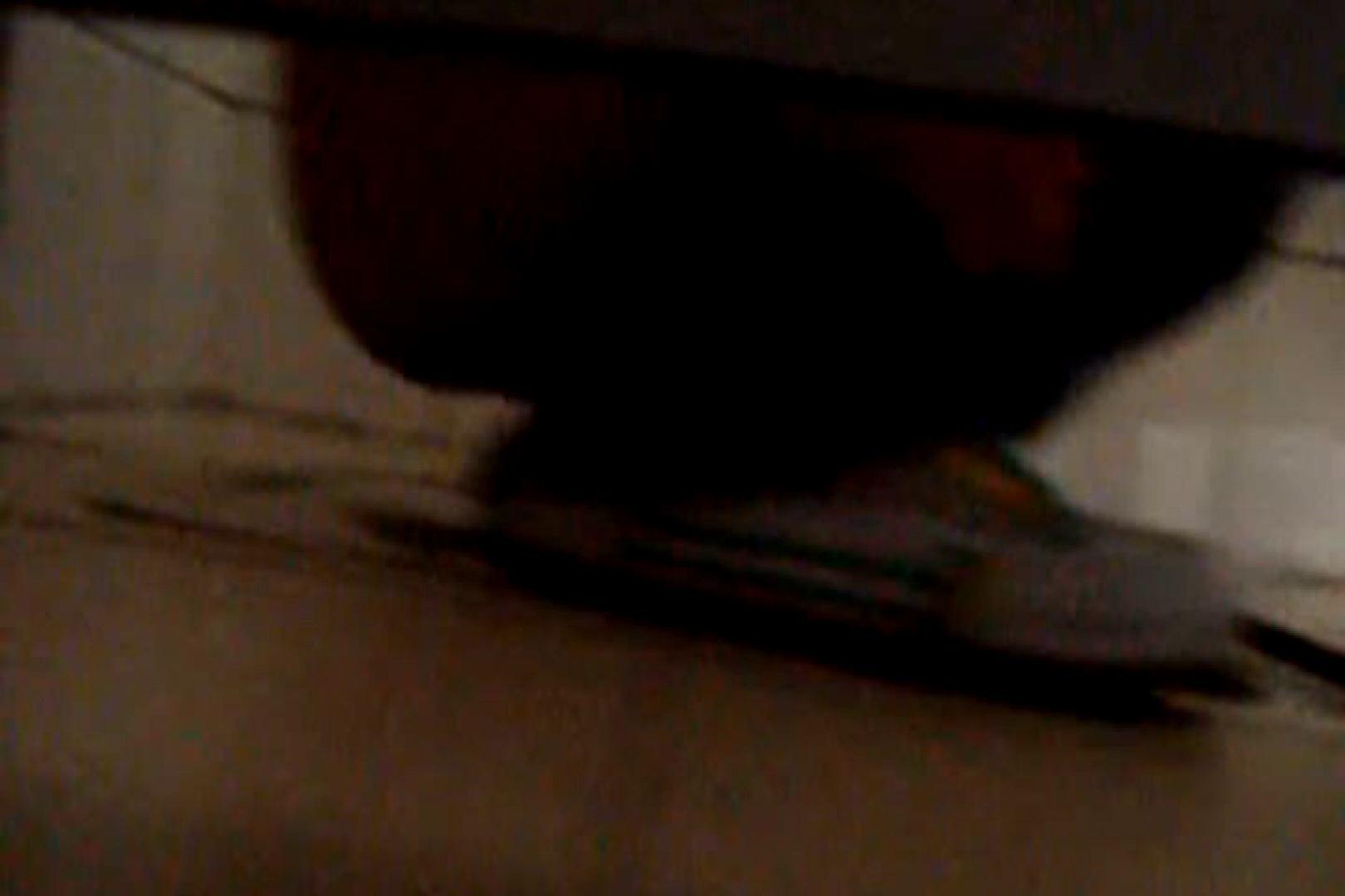 ぼっとん洗面所スペシャルVol.5 HなOL オメコ無修正動画無料 88pic 50