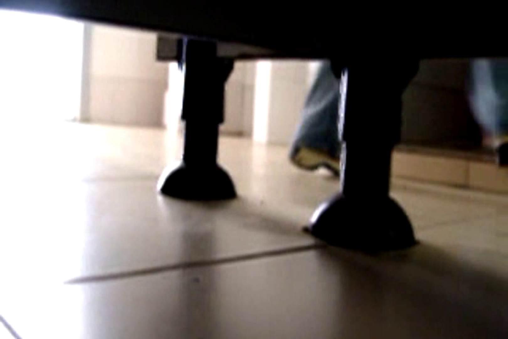 ぼっとん洗面所スペシャルVol.5 おまんこ無修正 エロ無料画像 88pic 58