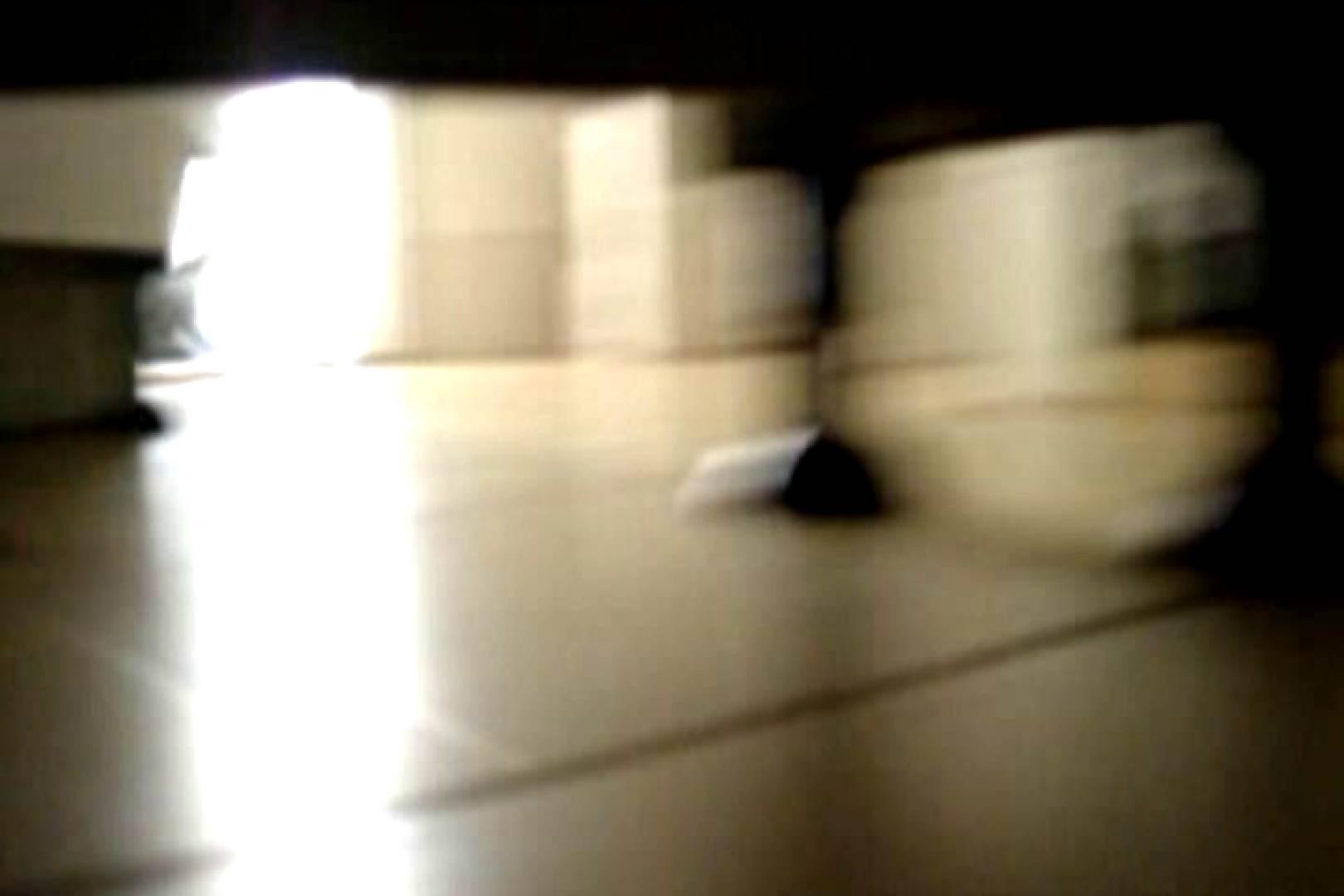 ぼっとん洗面所スペシャルVol.5 0 | 0  88pic 67