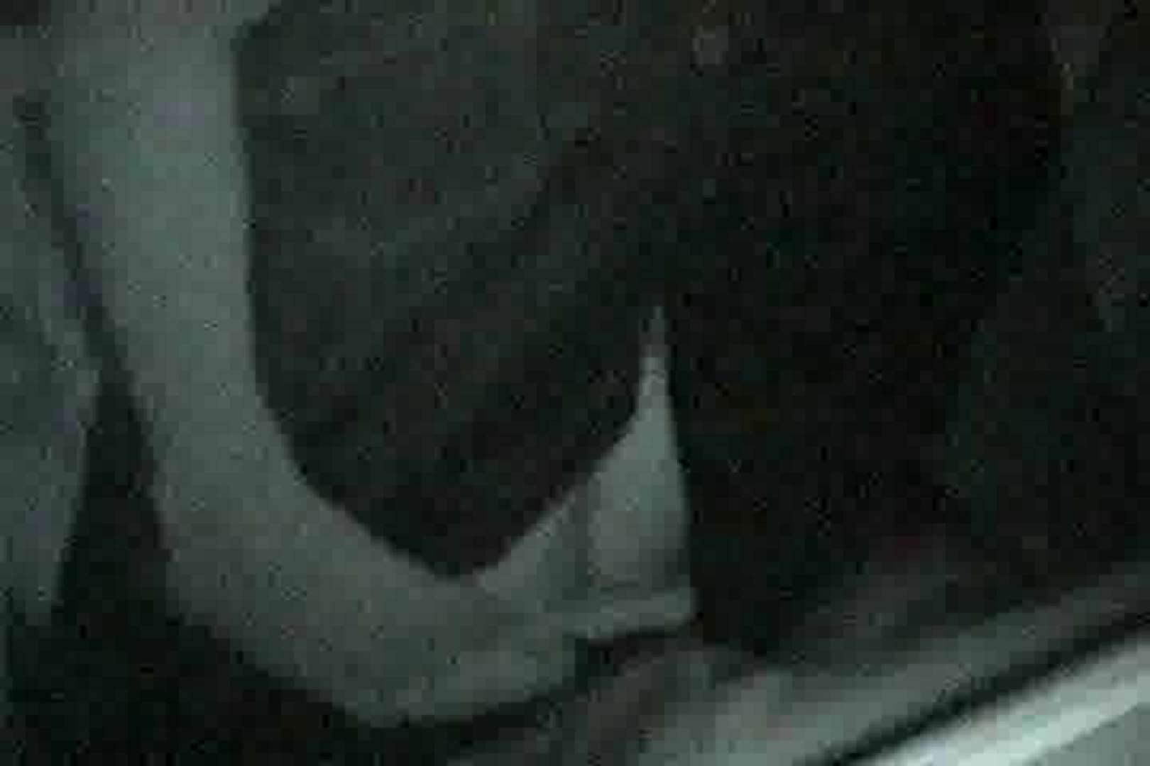 充血監督の深夜の運動会Vol.31 カップル AV無料動画キャプチャ 82pic 39