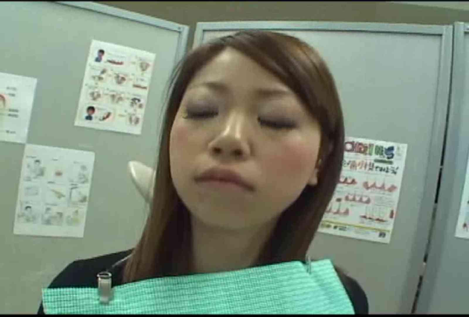 看護師が流出させた歯科医院接写パンツVol.5 パンチラ ワレメ動画紹介 99pic 4