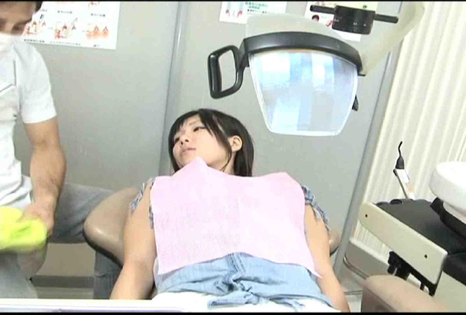 看護師が流出させた歯科医院接写パンツVol.5 0   エッチな盗撮  99pic 25