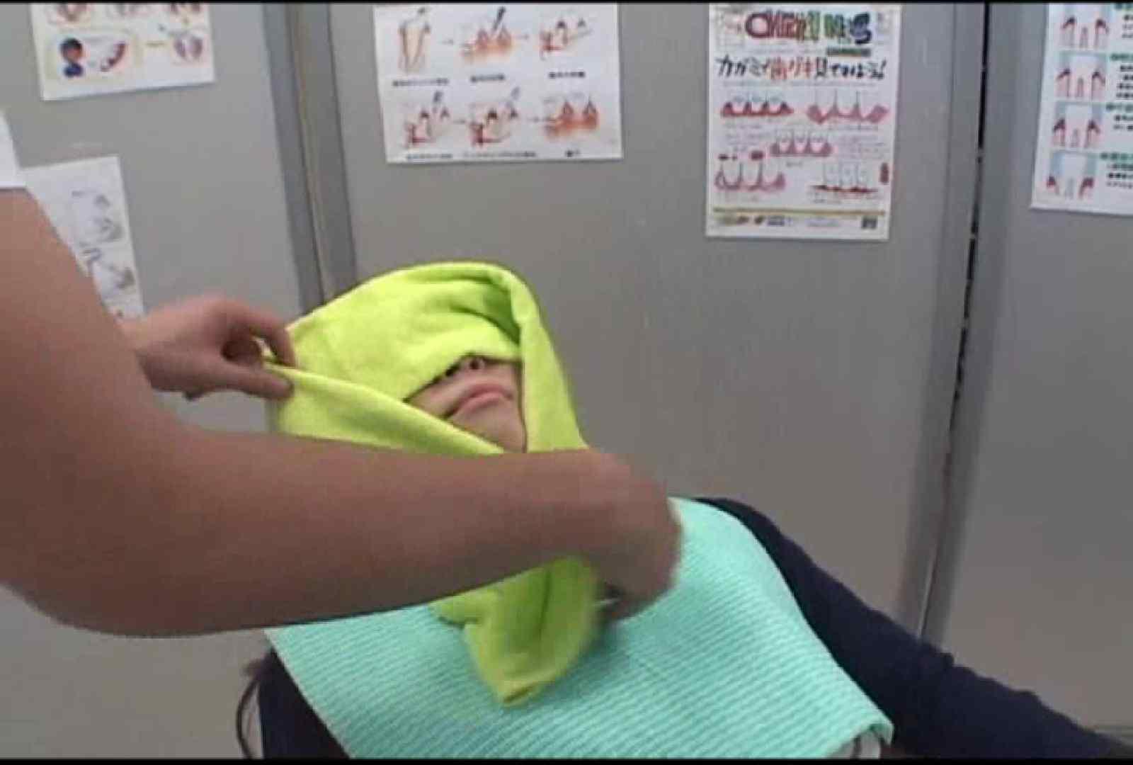看護師が流出させた歯科医院接写パンツVol.5 パンチラ ワレメ動画紹介 99pic 44