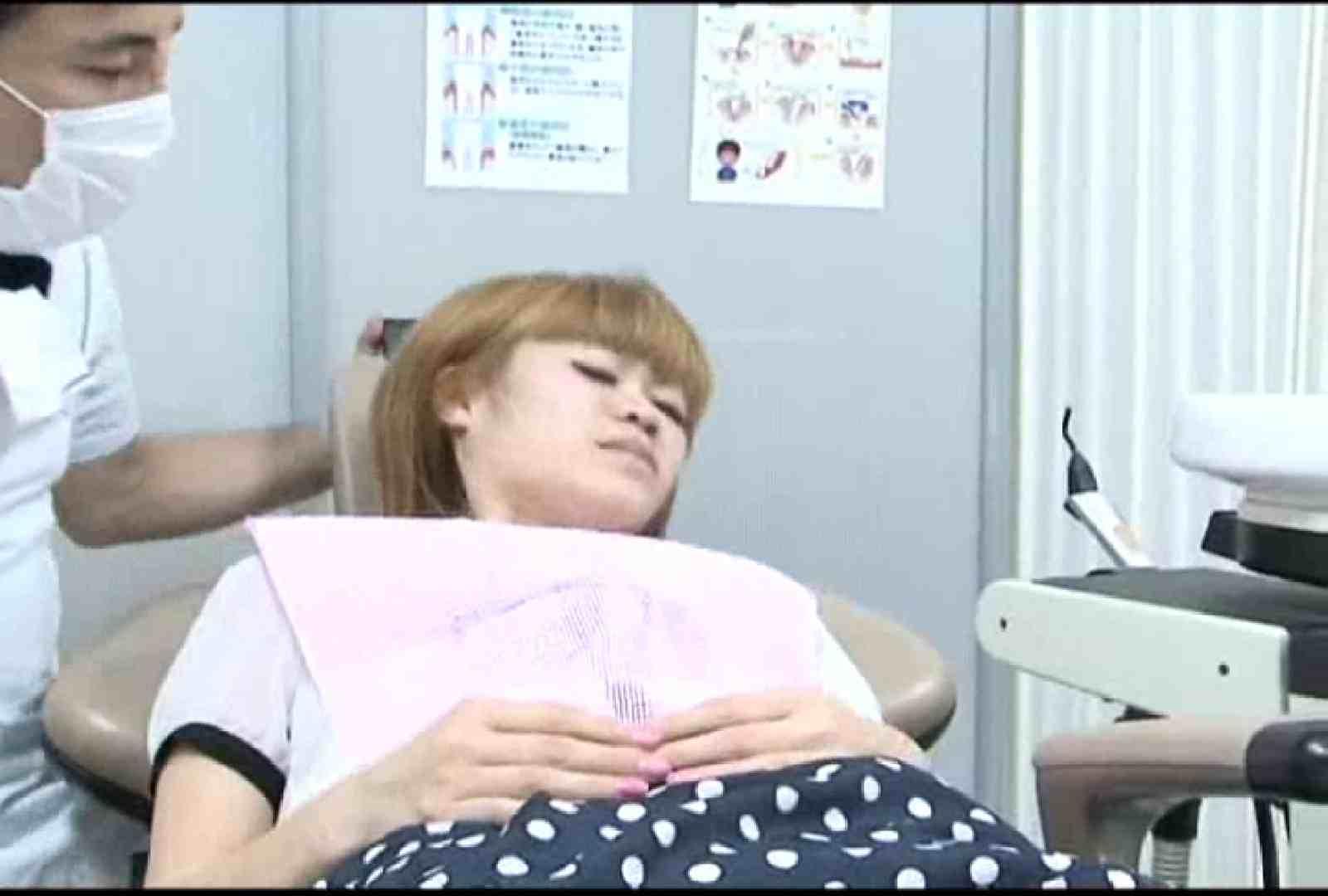 看護師が流出させた歯科医院接写パンツVol.5 パンツ アダルト動画キャプチャ 99pic 53