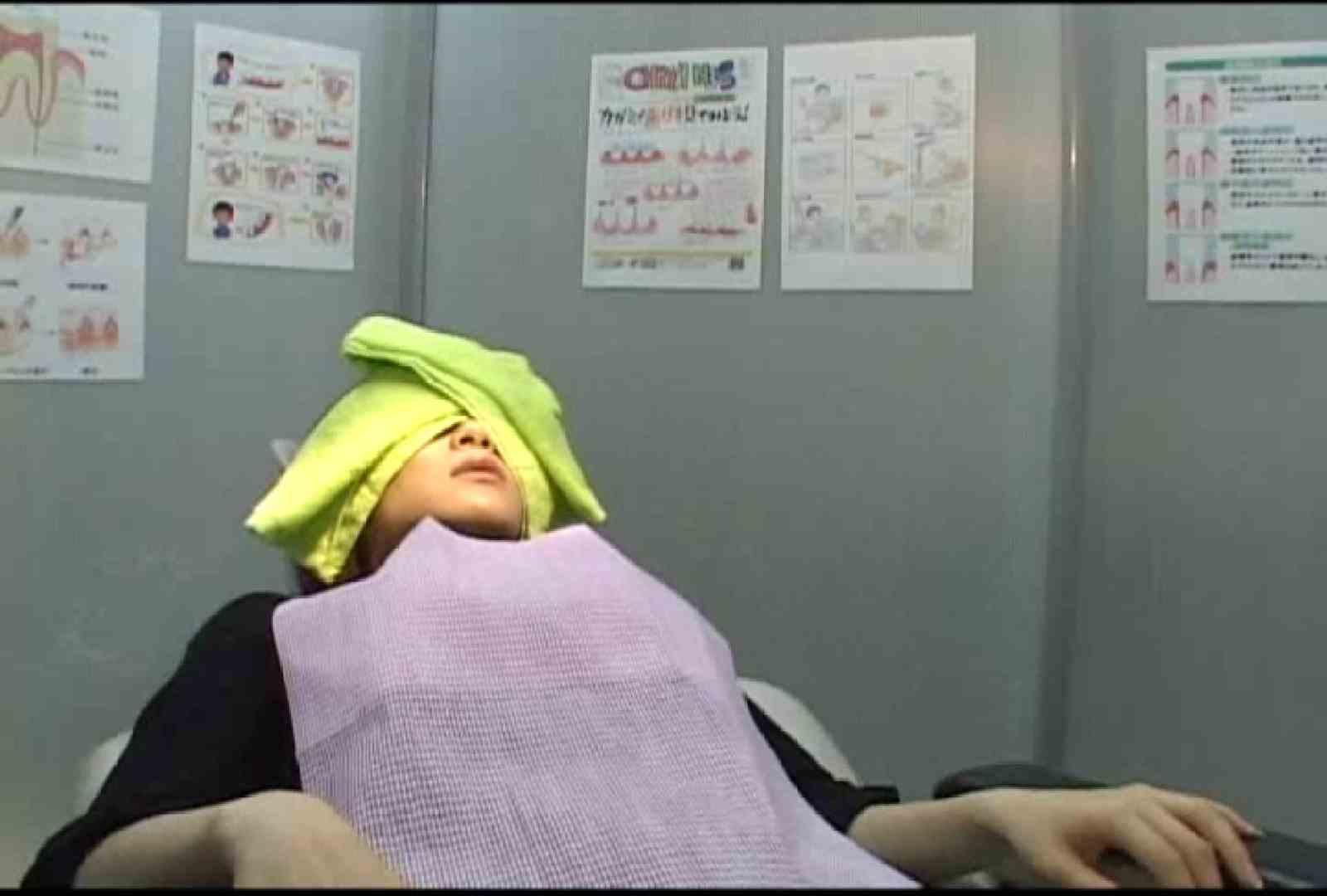 看護師が流出させた歯科医院接写パンツVol.5 0  99pic 64