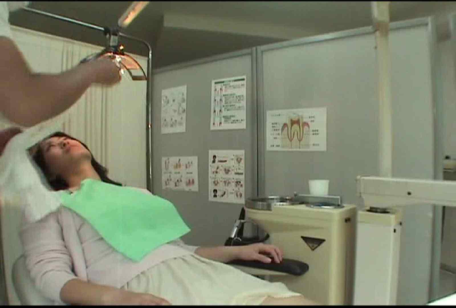 看護師が流出させた歯科医院接写パンツVol.5 パンツ アダルト動画キャプチャ 99pic 69