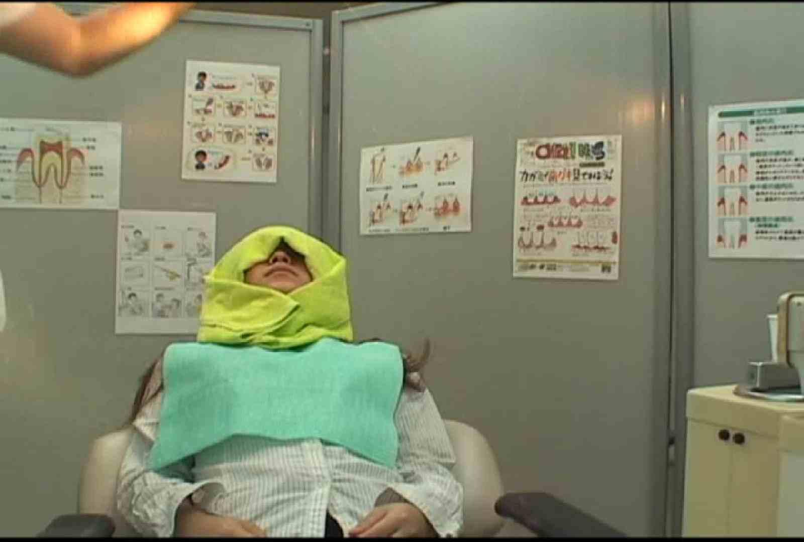 看護師が流出させた歯科医院接写パンツVol.5 接写 戯れ無修正画像 99pic 70