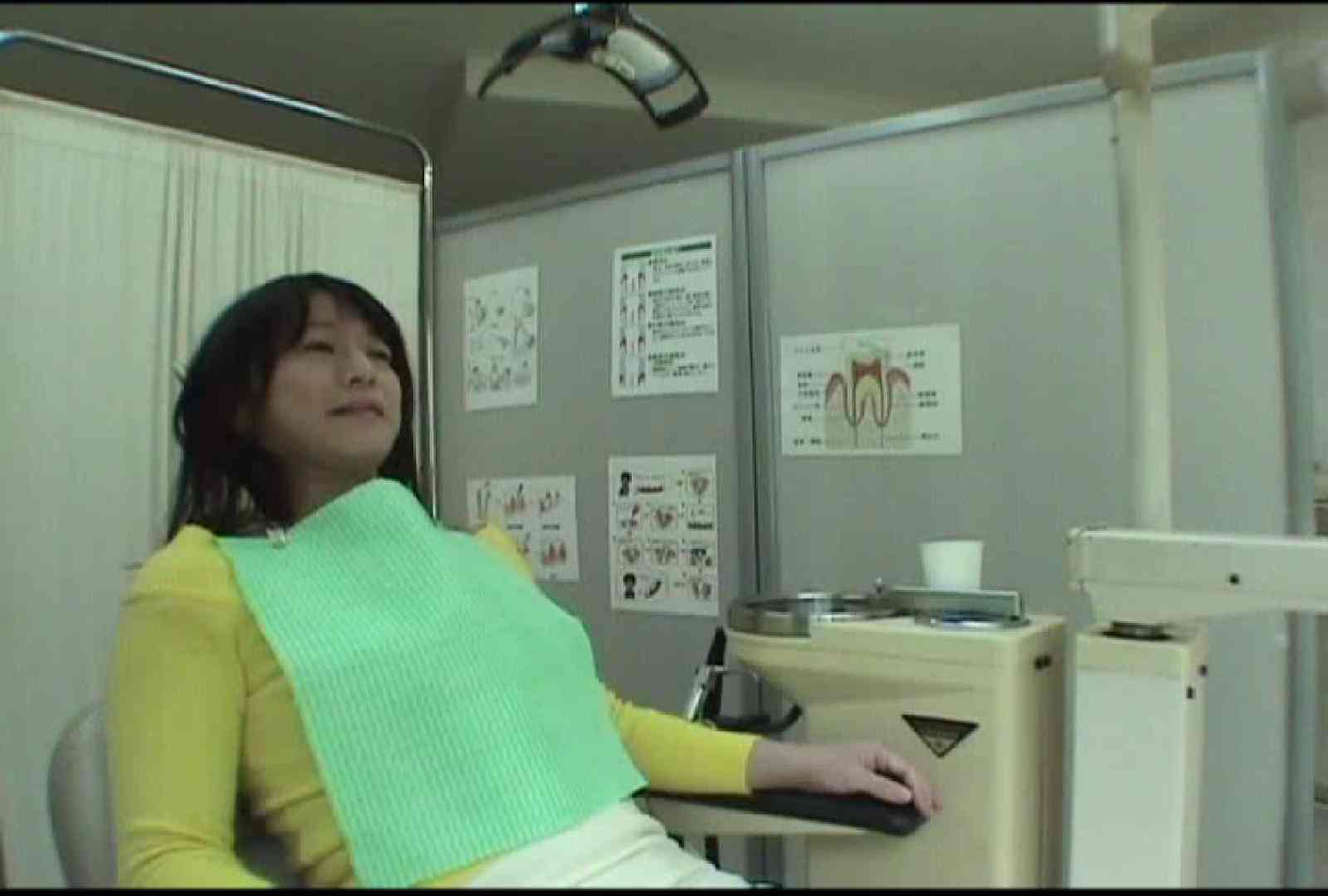 看護師が流出させた歯科医院接写パンツVol.5 接写 戯れ無修正画像 99pic 86