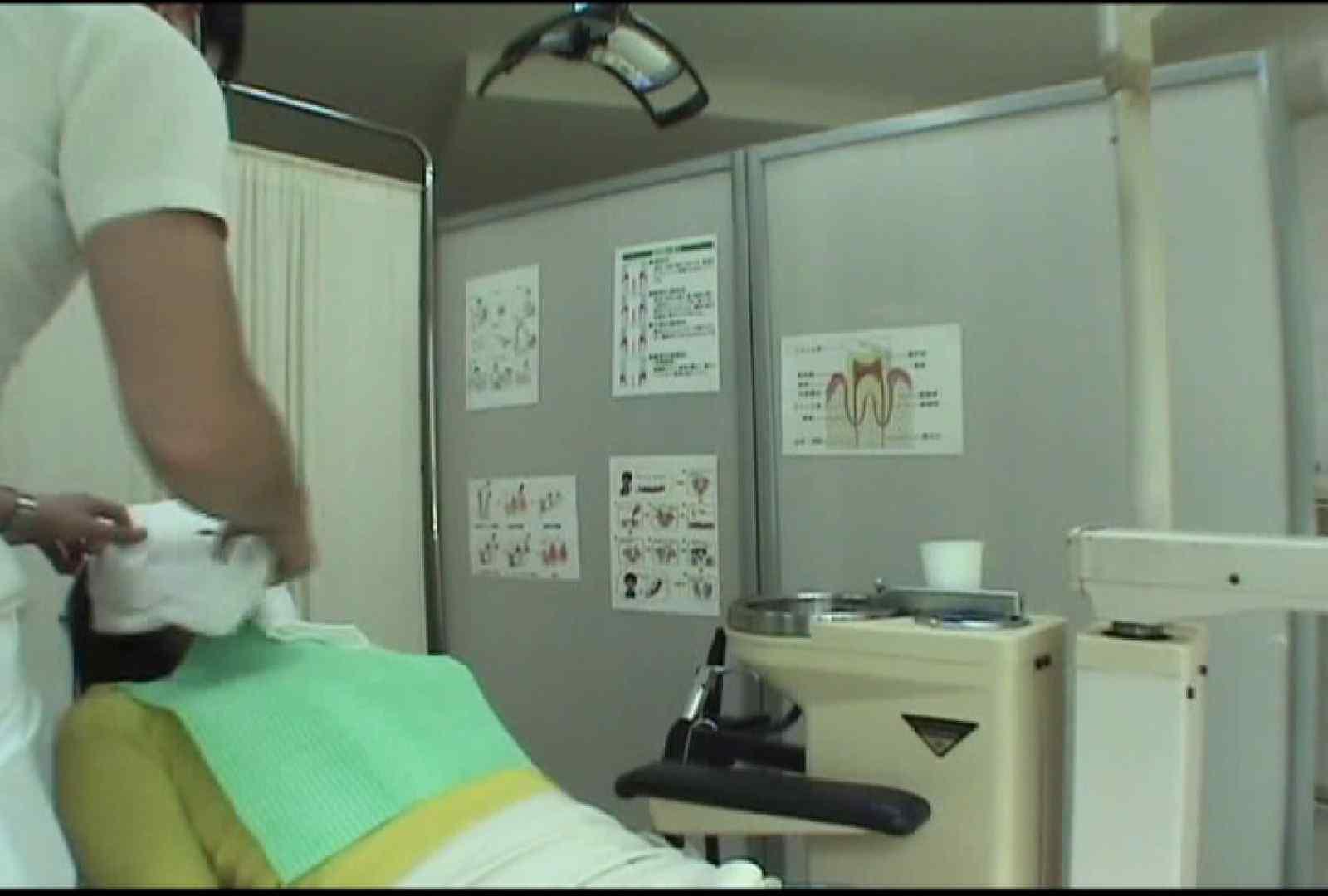 看護師が流出させた歯科医院接写パンツVol.5 ミニスカート AV無料 99pic 87