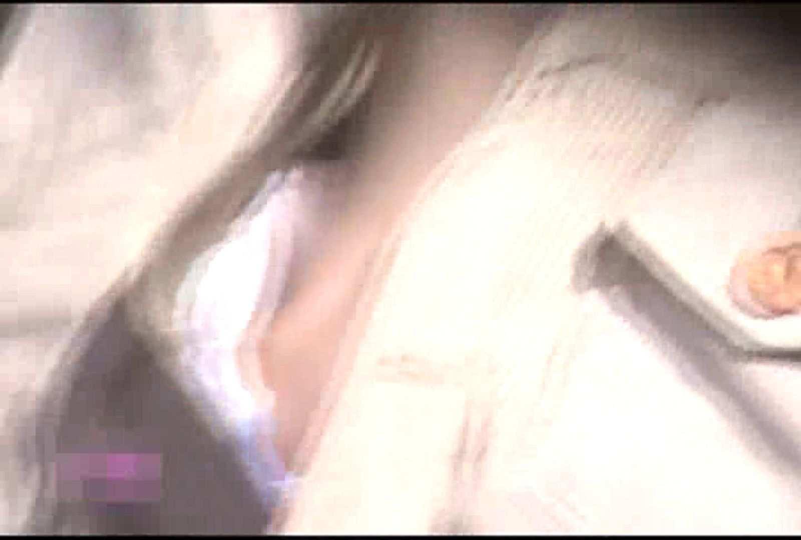 熱視線Vol.5 HなOL セックス無修正動画無料 100pic 98