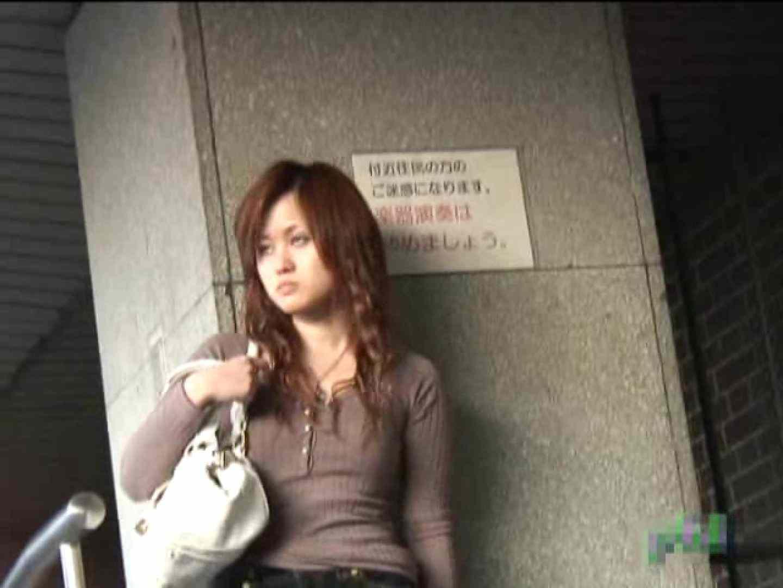 街行くギャルのパンツ事情!!Vol.3 ギャル AV無料動画キャプチャ 75pic 51