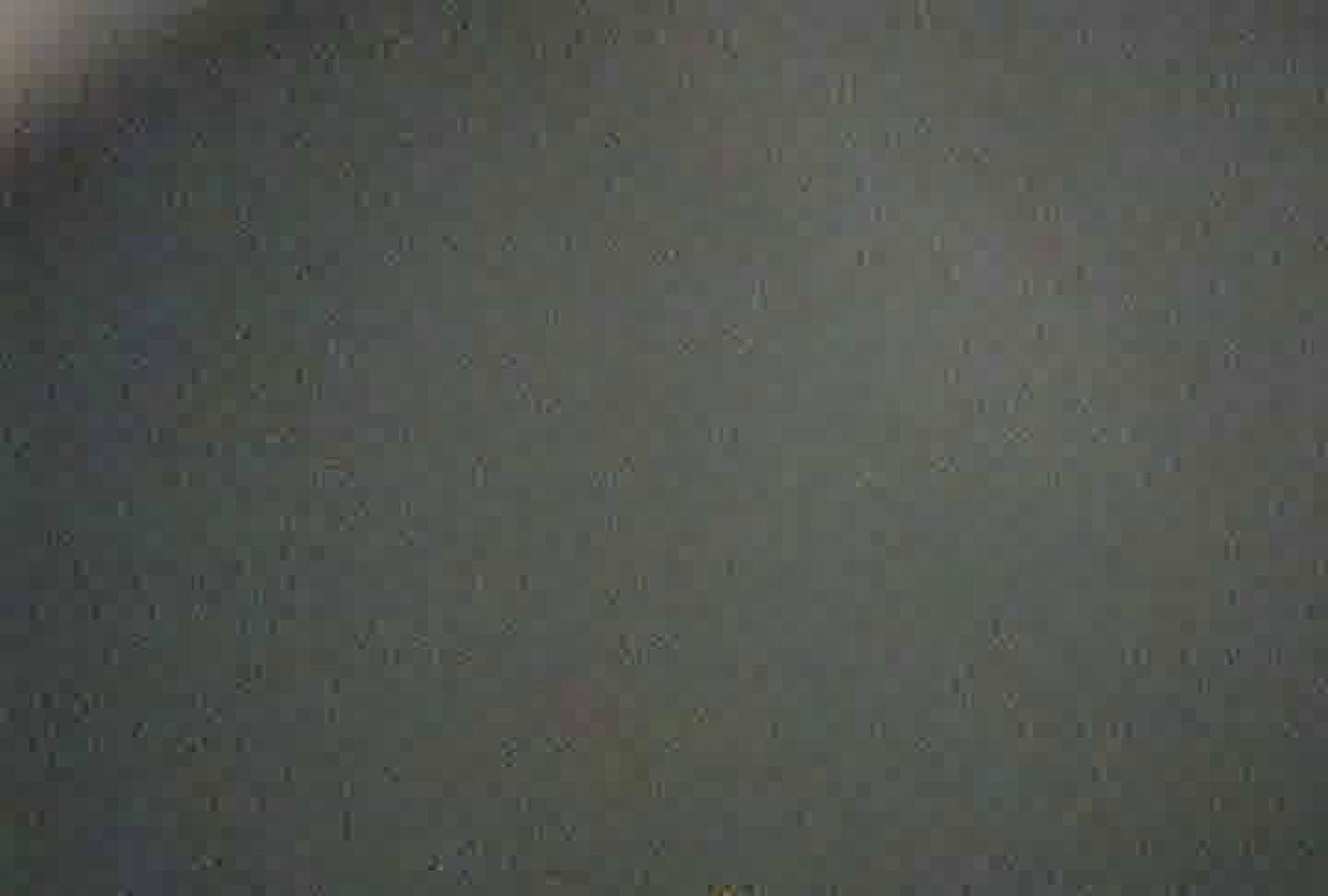 充血監督の深夜の運動会Vol.76 美人   HなOL  104pic 21