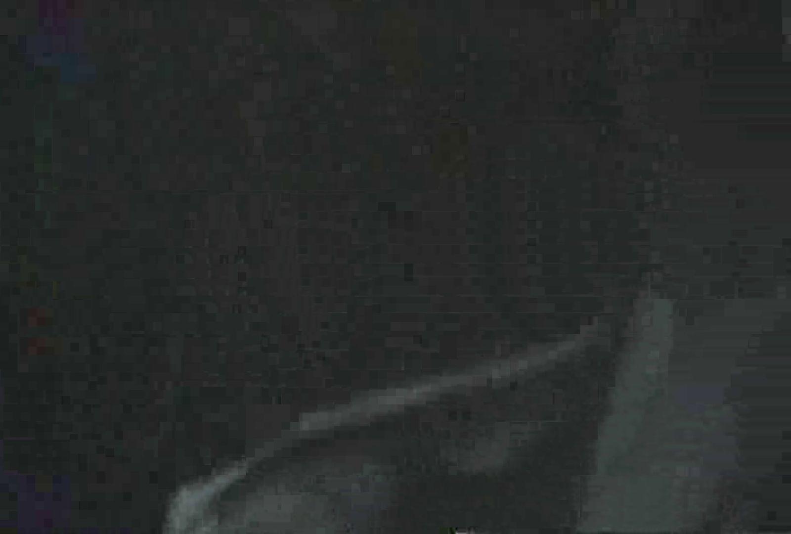 充血監督の深夜の運動会Vol.88 アナルプレイ おまんこ無修正動画無料 95pic 10