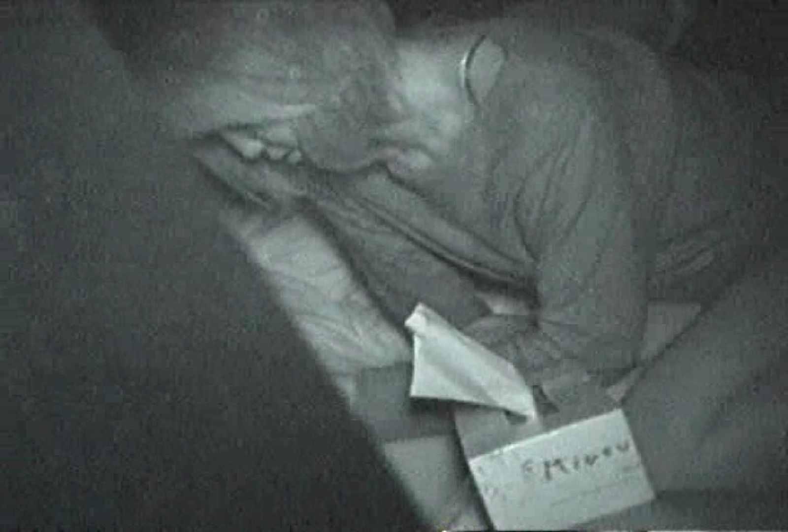 充血監督の深夜の運動会Vol.88 細身な女性 女性器鑑賞 95pic 23