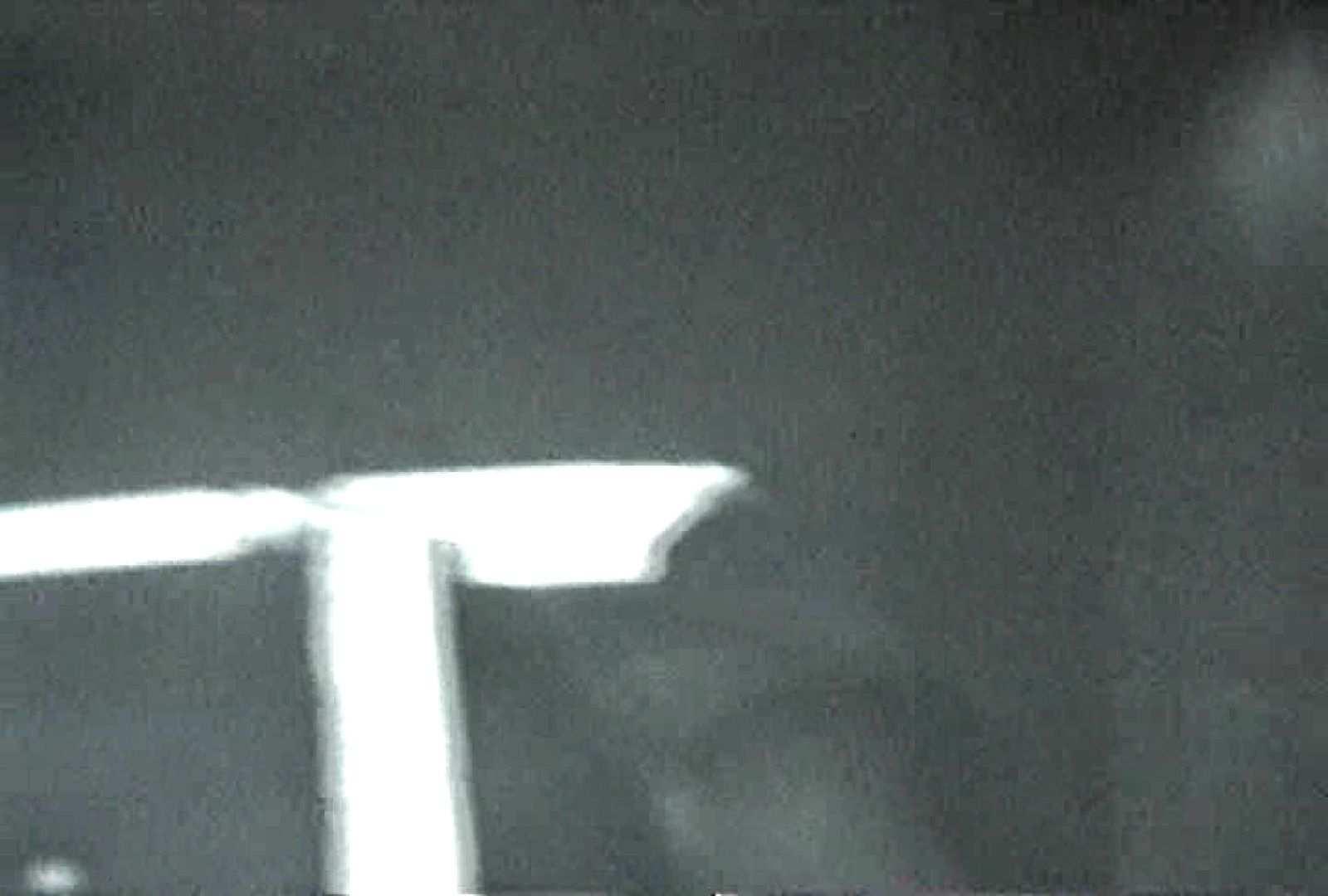 充血監督の深夜の運動会Vol.88 細身な女性 女性器鑑賞 95pic 53