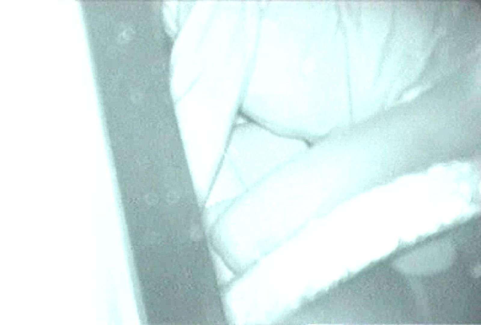 充血監督の深夜の運動会Vol.88 HなOL | 0  95pic 79