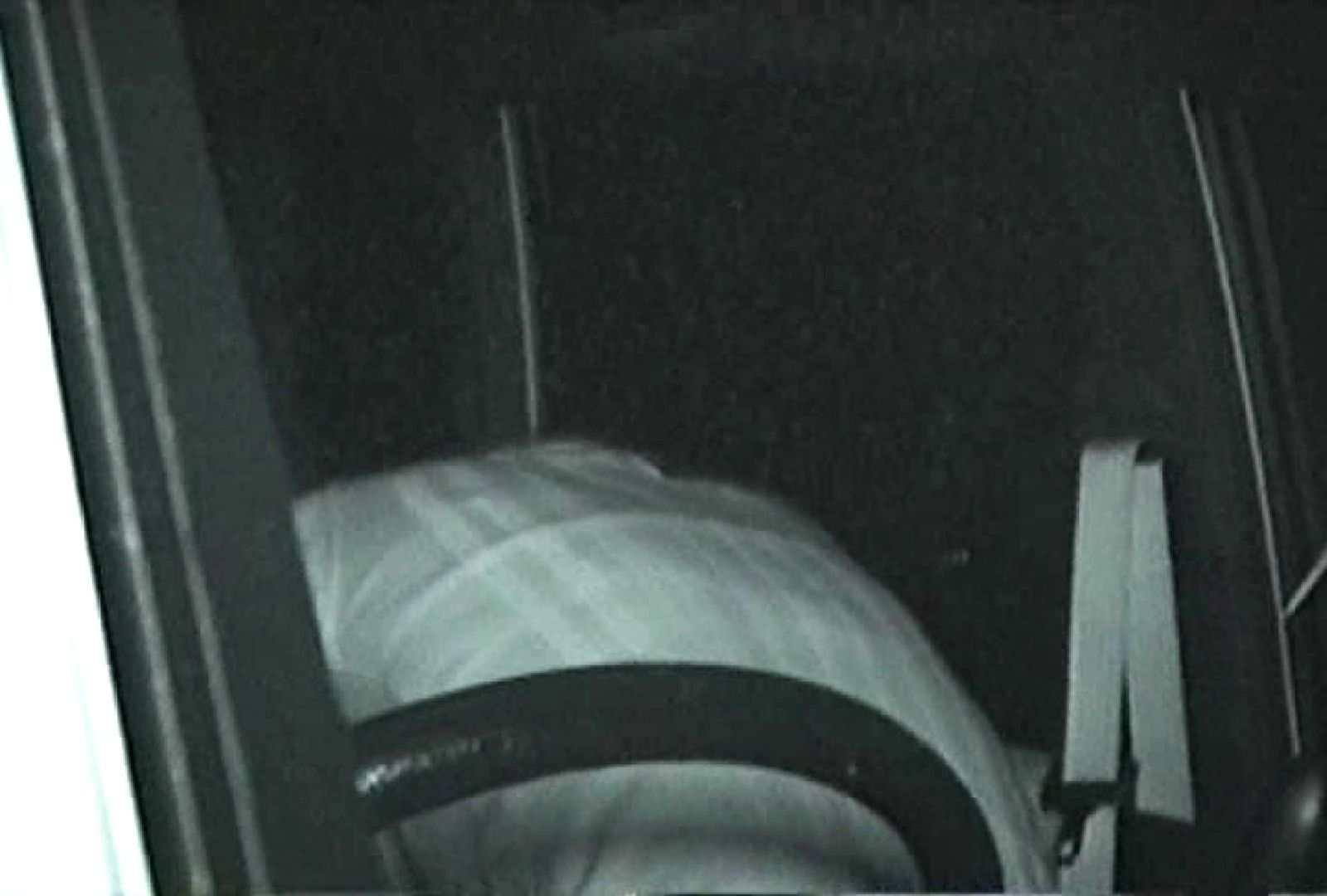 充血監督の深夜の運動会Vol.88 アナルプレイ おまんこ無修正動画無料 95pic 94