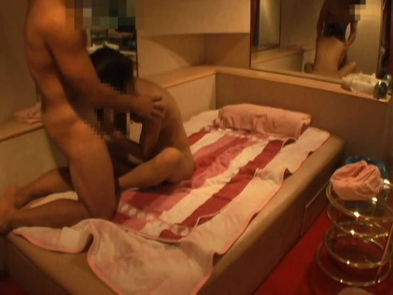 高級浴場盗撮体験記Vol.2 HなOL 女性器鑑賞 94pic 94
