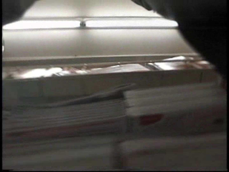 北の国から~2012お水パンチラ編~Vol.3 パンツ アダルト動画キャプチャ 99pic 59