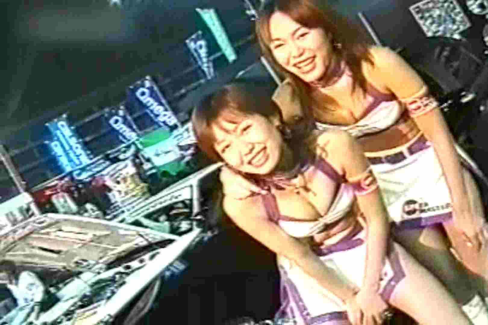 RQカメラ地獄Vol.23 卑猥 盗み撮り動画 106pic 18