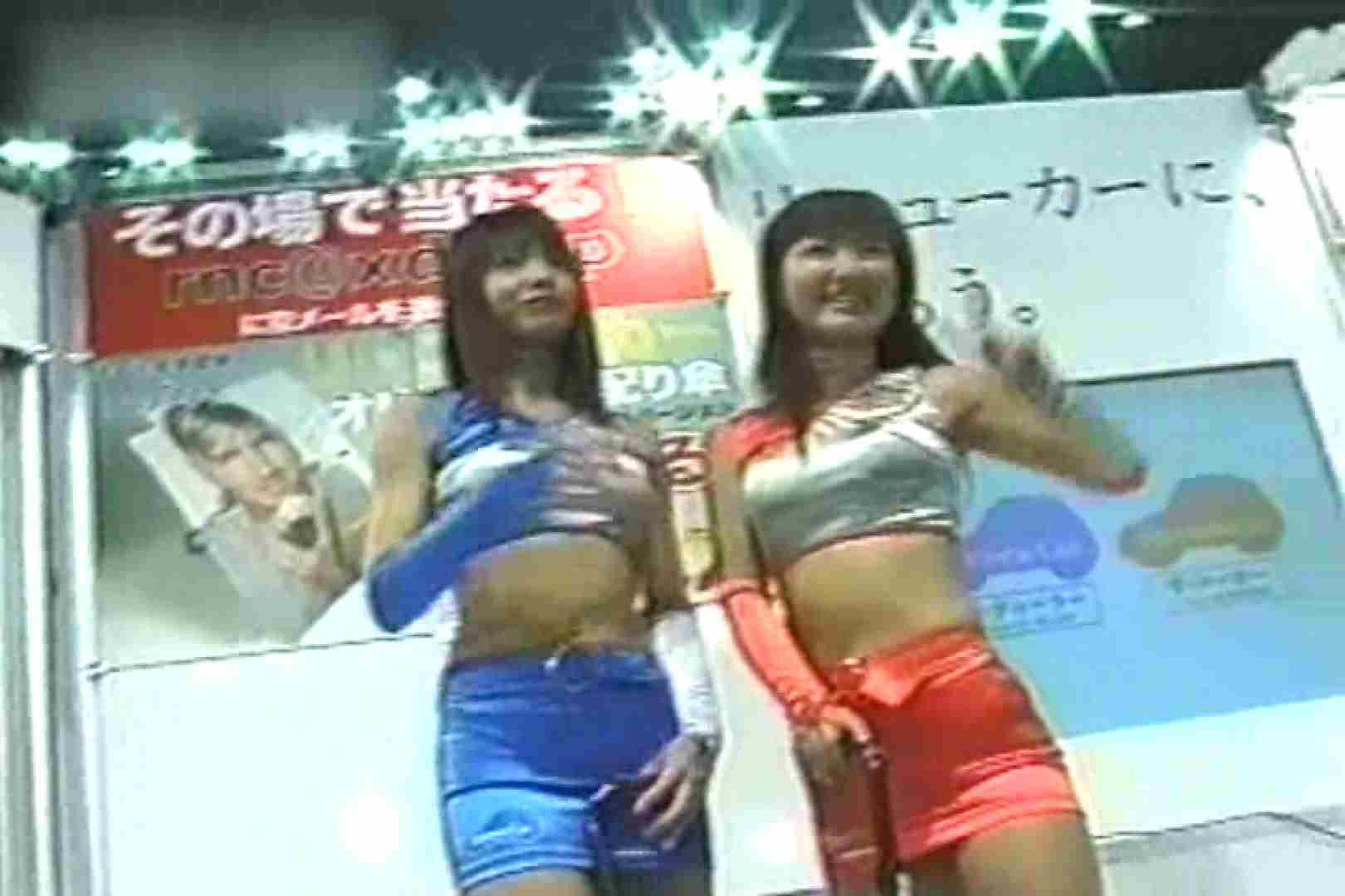 RQカメラ地獄Vol.23 HなOL アダルト動画キャプチャ 106pic 37