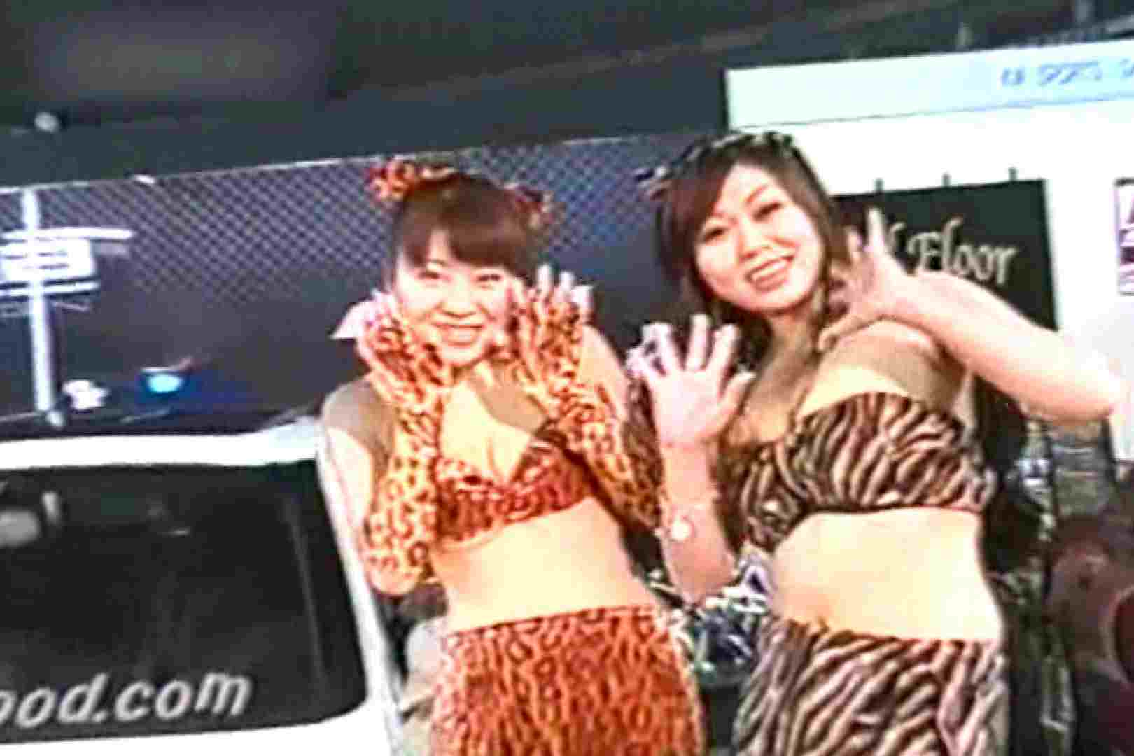 RQカメラ地獄Vol.23 卑猥 盗み撮り動画 106pic 39