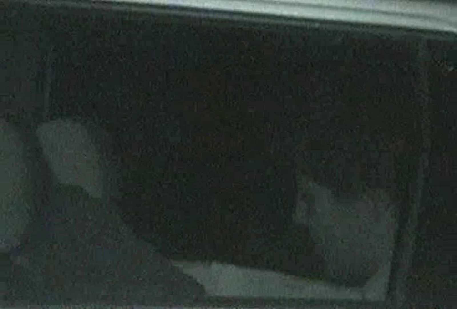 充血監督の深夜の運動会Vol.109 手マン AV動画キャプチャ 92pic 9