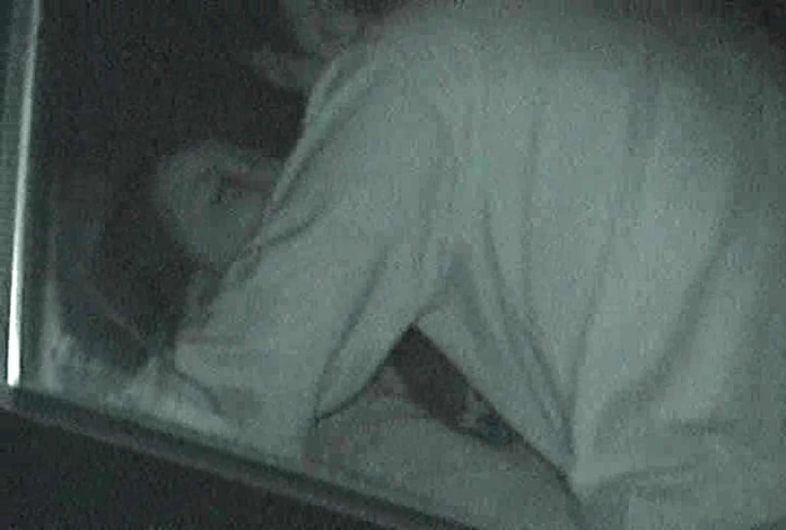 充血監督の深夜の運動会Vol.109 手マン AV動画キャプチャ 92pic 59