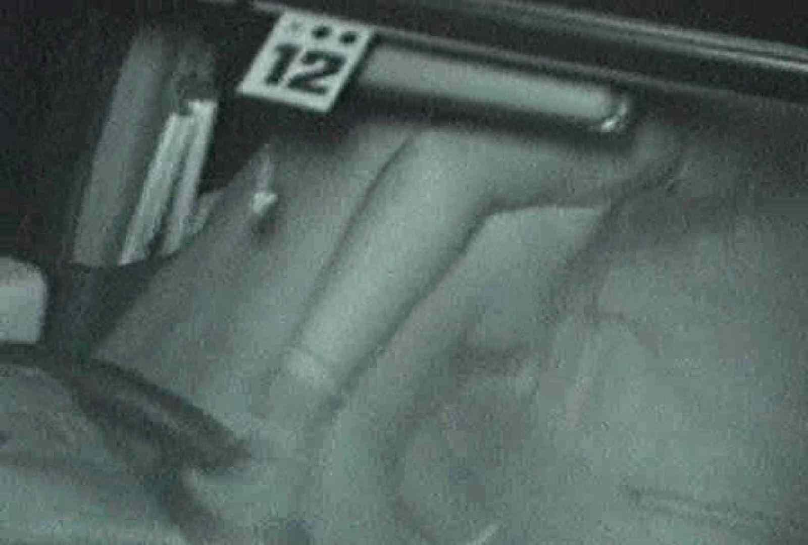 充血監督の深夜の運動会Vol.109 手マン AV動画キャプチャ 92pic 89