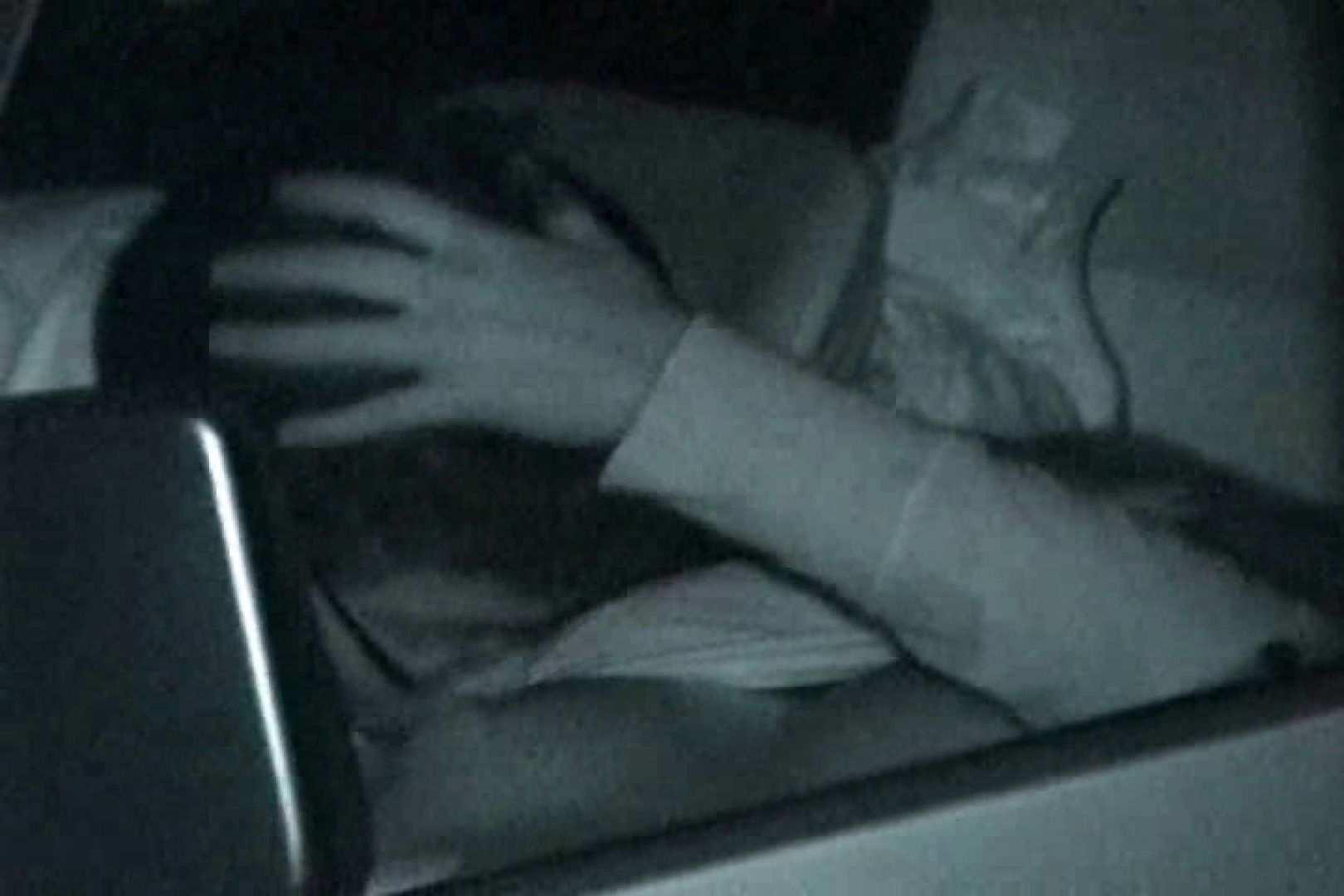 充血監督の深夜の運動会Vol.133 カップル おめこ無修正画像 96pic 15