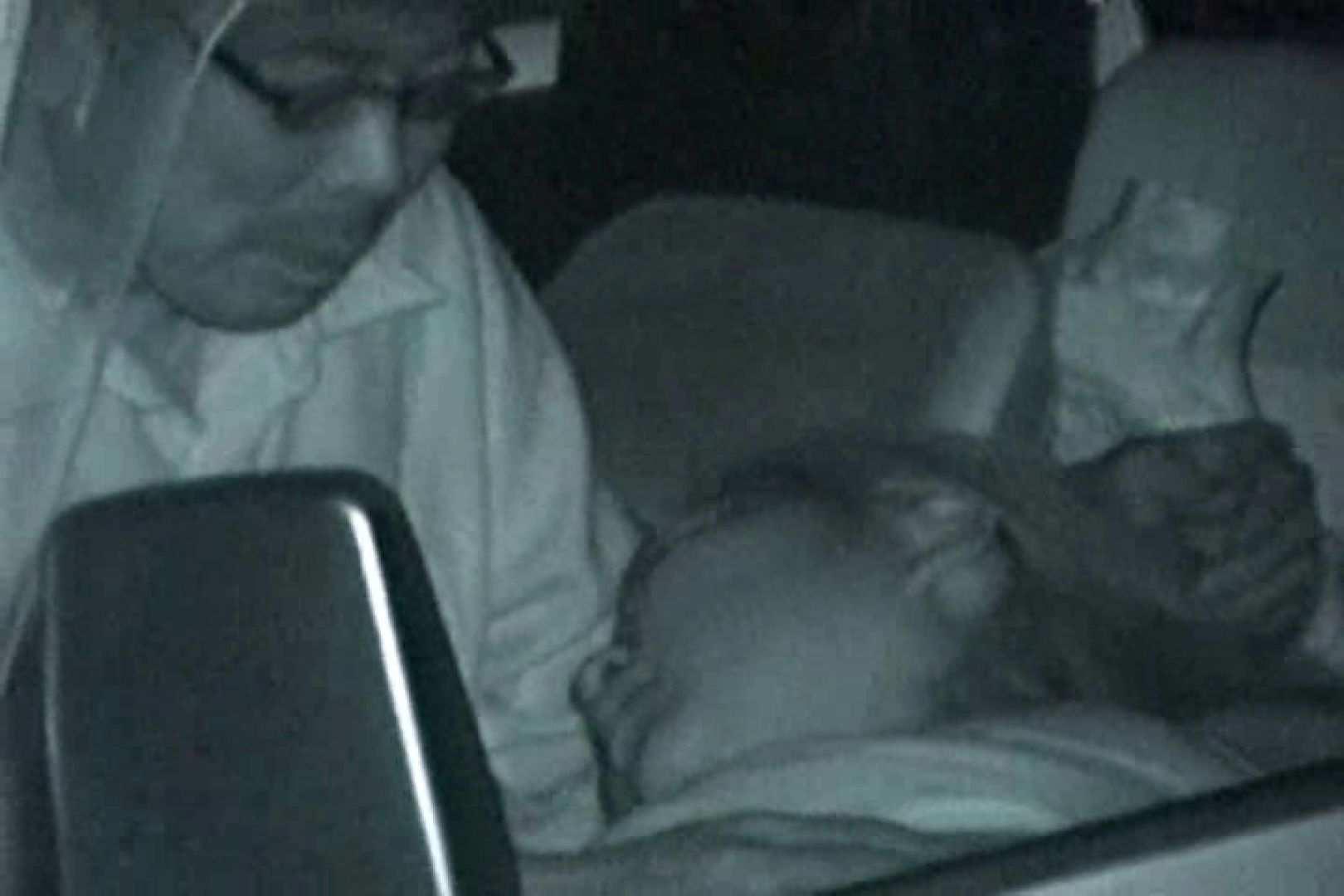 充血監督の深夜の運動会Vol.133 HなOL おまんこ動画流出 96pic 18