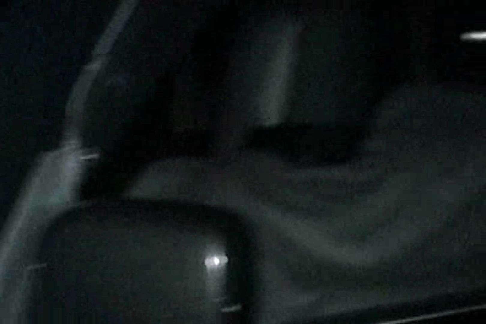 充血監督の深夜の運動会Vol.133 HなOL おまんこ動画流出 96pic 66