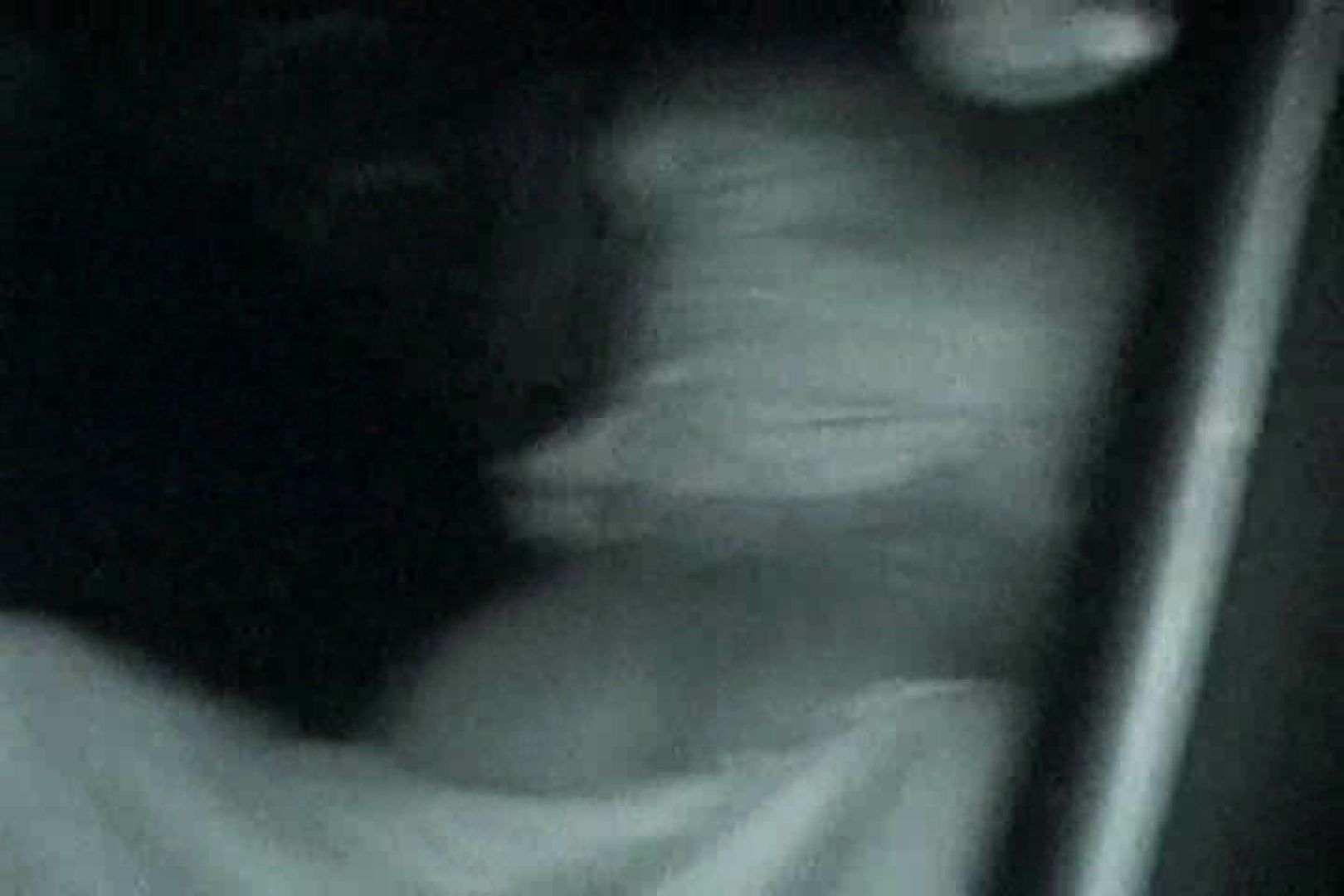 充血監督の深夜の運動会Vol.133 HなOL おまんこ動画流出 96pic 70