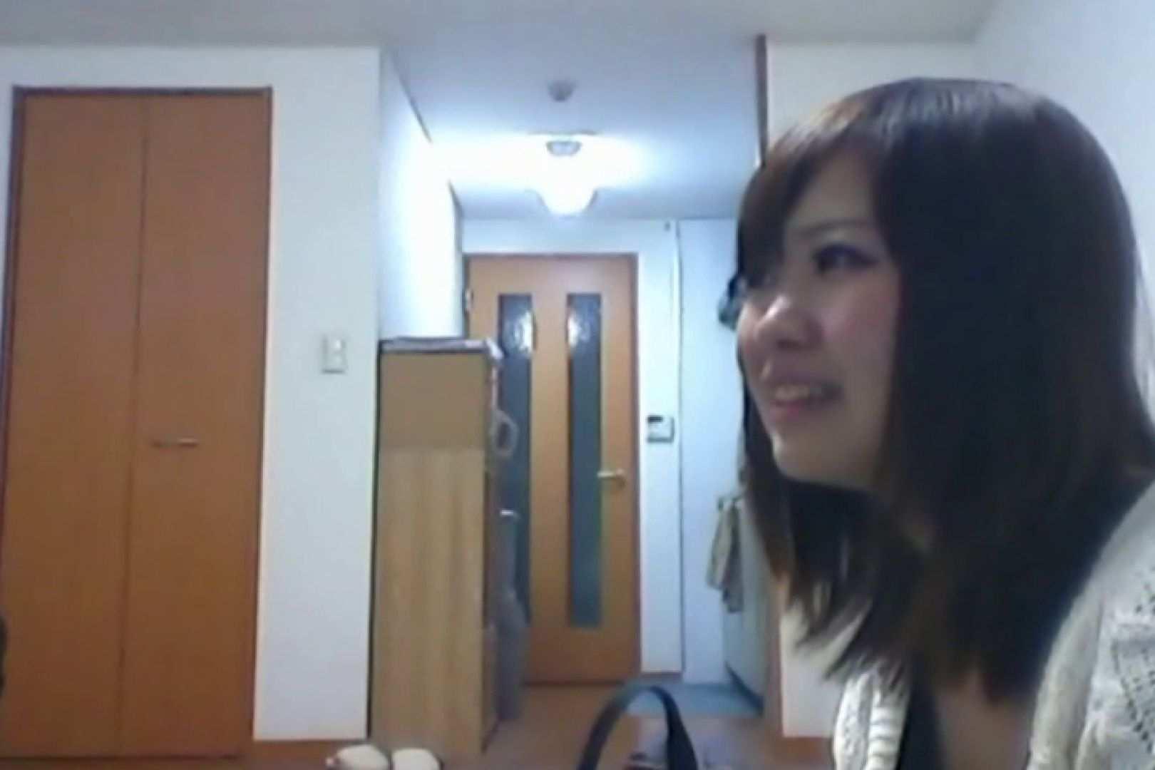 電魔王さんの「盗撮の部屋」No.28 恵美 0 | 0  108pic 6