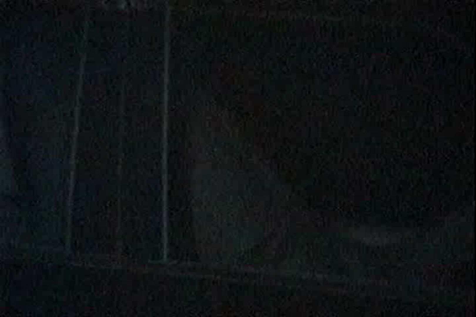 充血監督の深夜の運動会Vol.143 車 エロ画像 109pic 2