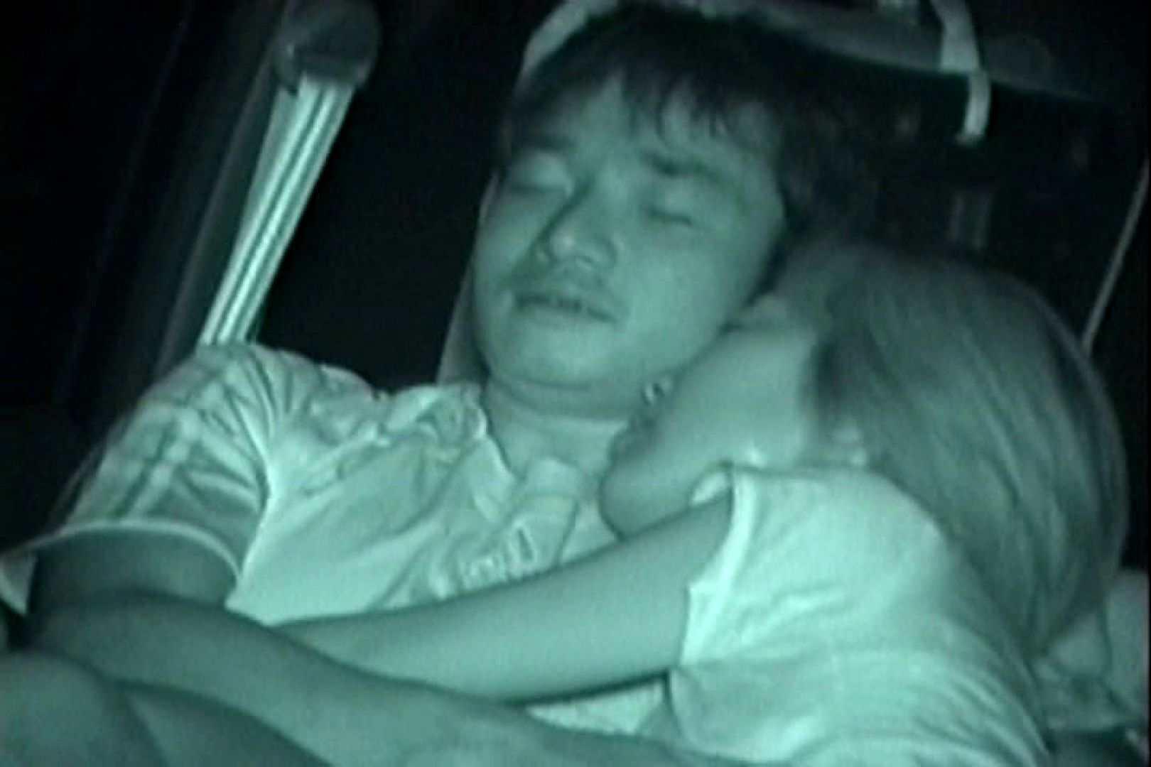 充血監督の深夜の運動会Vol.143 HなOL | セックス  109pic 17