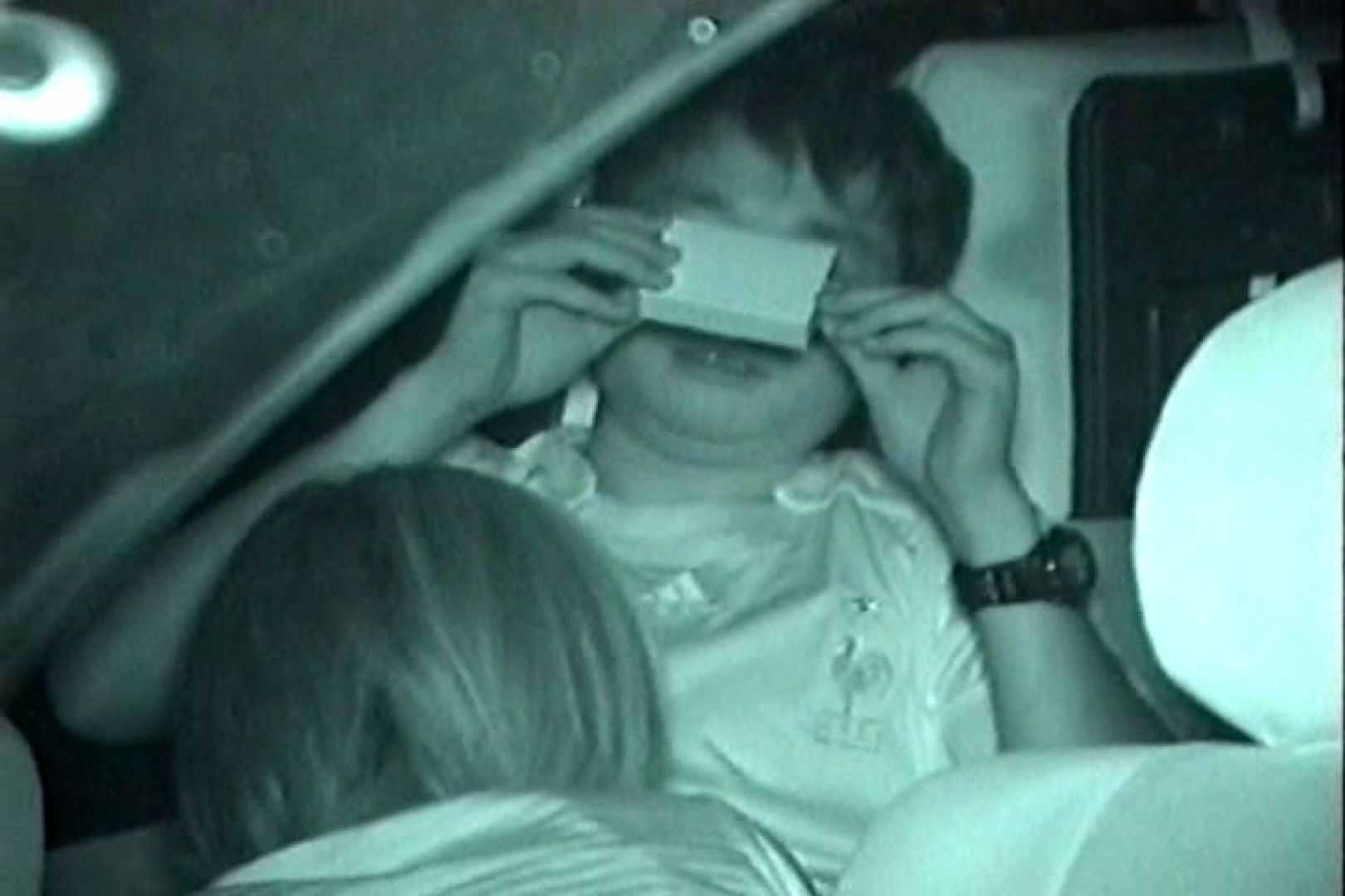 充血監督の深夜の運動会Vol.143 性欲溢れる女性達 オメコ無修正動画無料 109pic 91