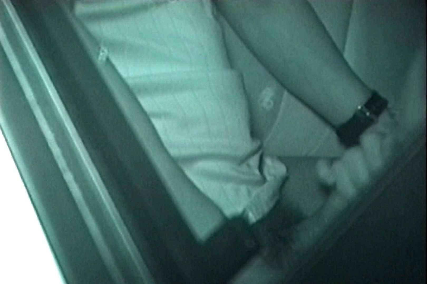充血監督の深夜の運動会Vol.143 性欲溢れる女性達 オメコ無修正動画無料 109pic 95