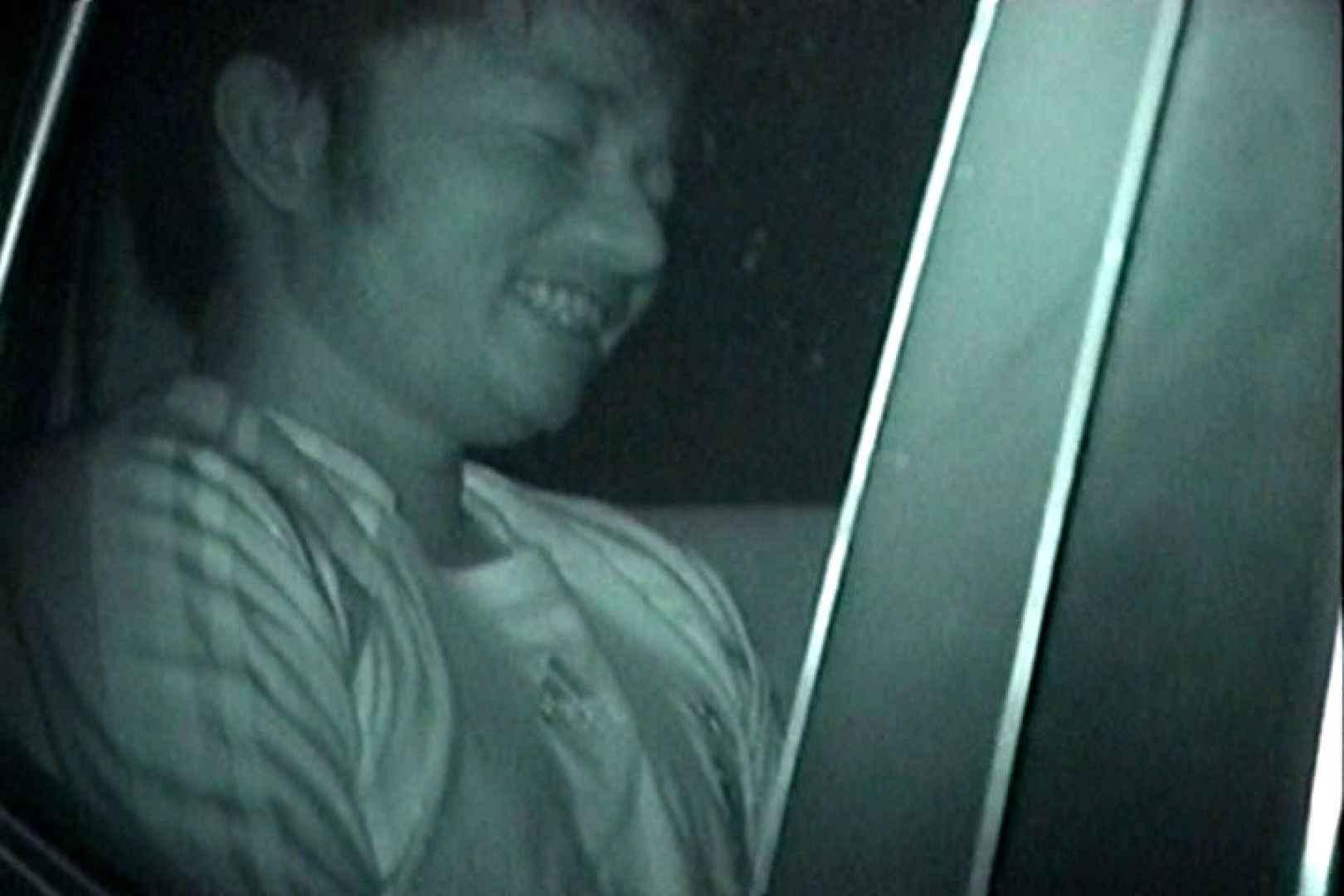充血監督の深夜の運動会Vol.143 性欲溢れる女性達 オメコ無修正動画無料 109pic 99