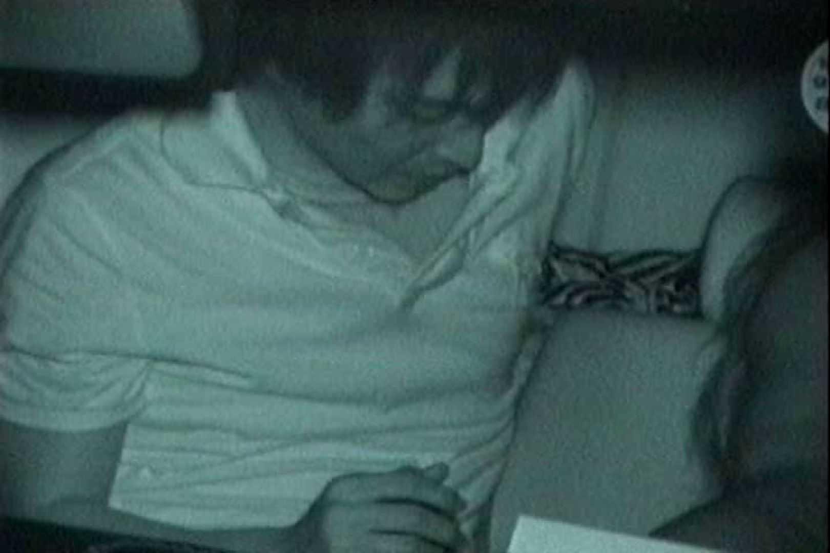 充血監督の深夜の運動会Vol.145 勃起 AV無料動画キャプチャ 75pic 9