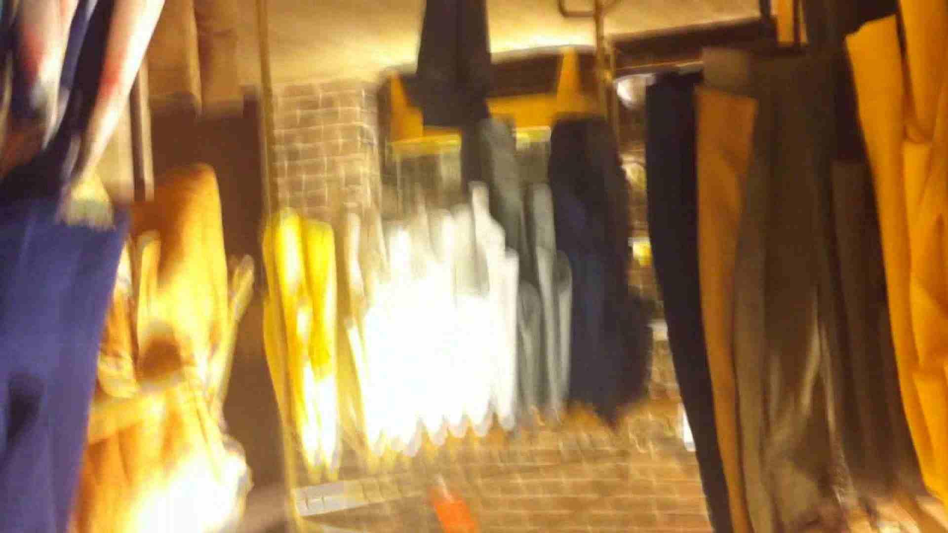 フルHD ショップ店員千人斬り! 大画面ノーカット完全版 vol.06 パンツ ぱこり動画紹介 101pic 51