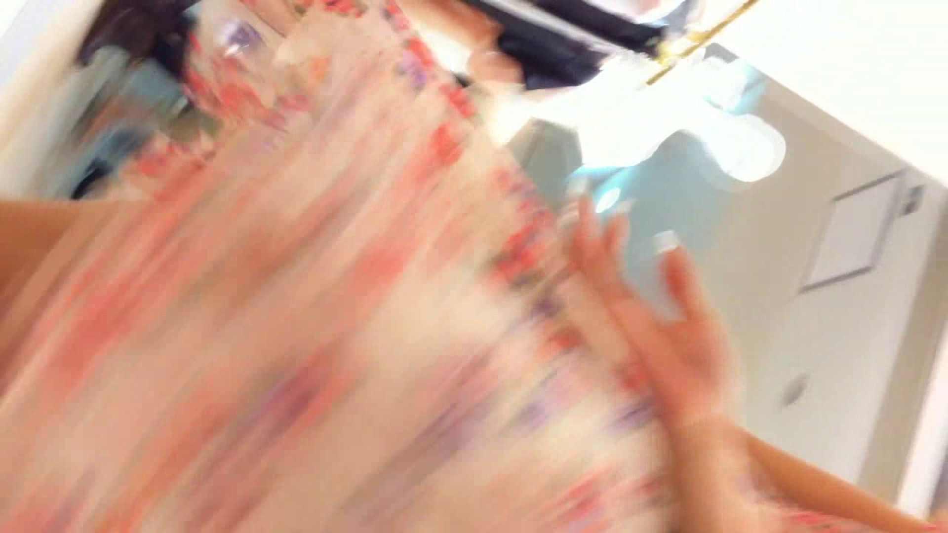 フルHD ショップ店員千人斬り! 大画面ノーカット完全版 vol.17 パンツ | 接写  97pic 1