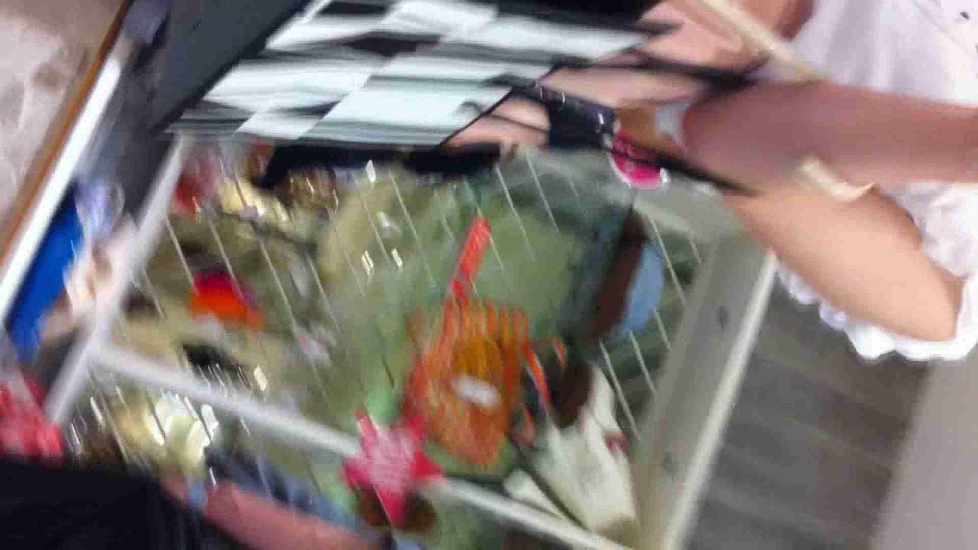 フルHD ショップ店員千人斬り! 大画面ノーカット完全版 vol.17 HなOL 性交動画流出 97pic 22
