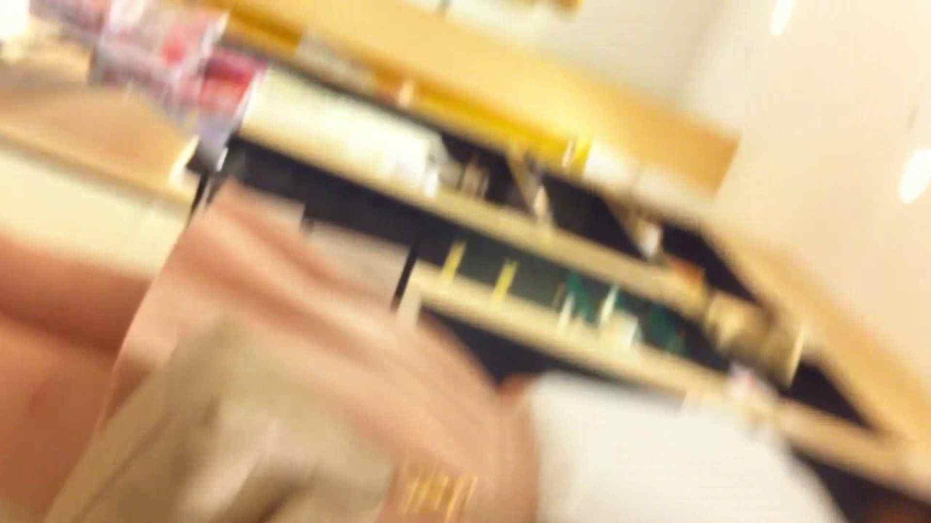 フルHD ショップ店員千人斬り! 大画面ノーカット完全版 vol.17 パンツ | 接写  97pic 91