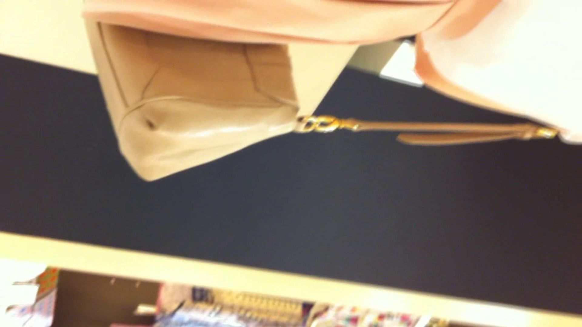 フルHD ショップ店員千人斬り! 大画面ノーカット完全版 vol.17 HなOL 性交動画流出 97pic 97