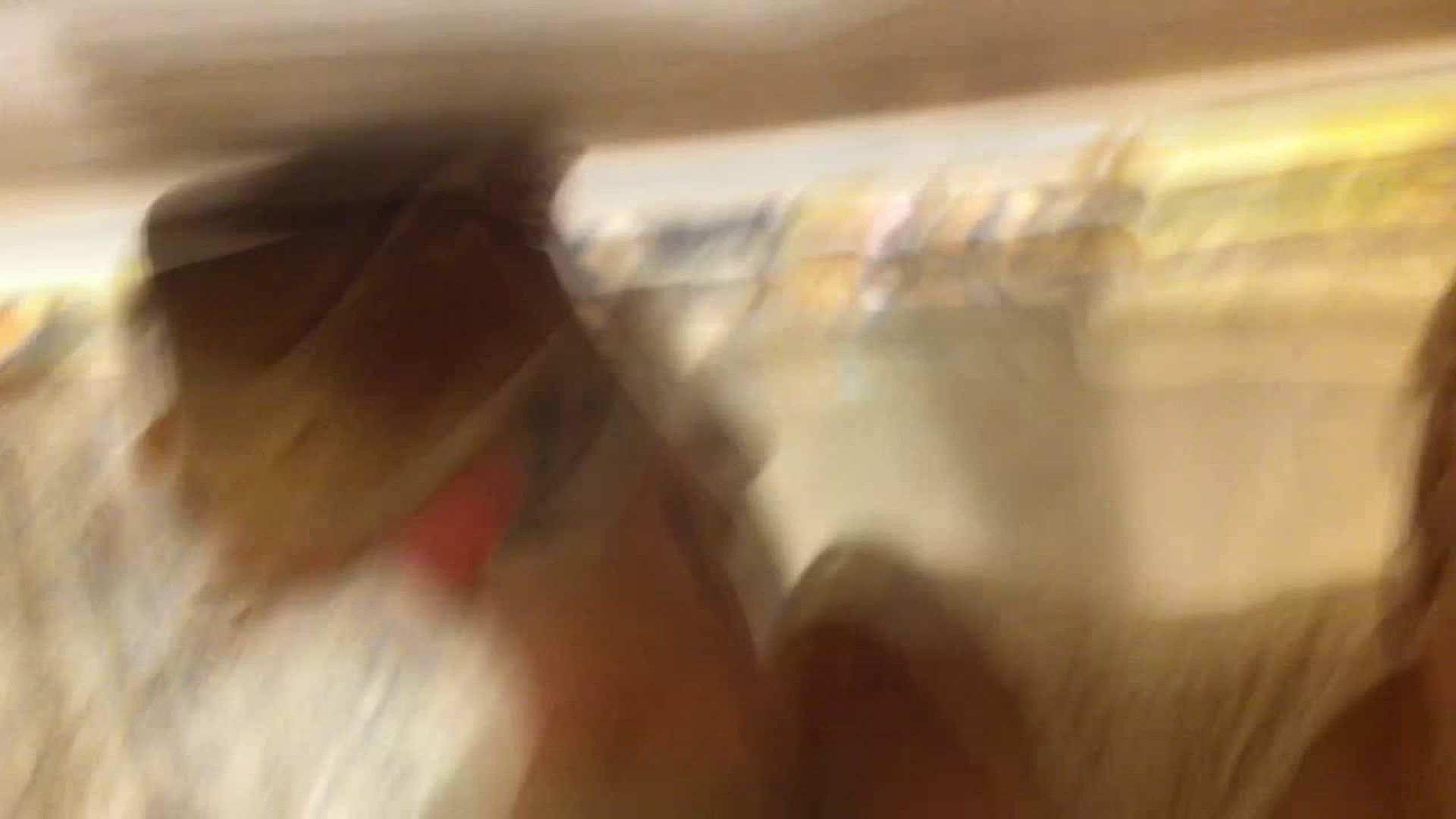 フルHD ショップ店員千人斬り! 大画面ノーカット完全版 vol.20 チラ セックス無修正動画無料 94pic 46
